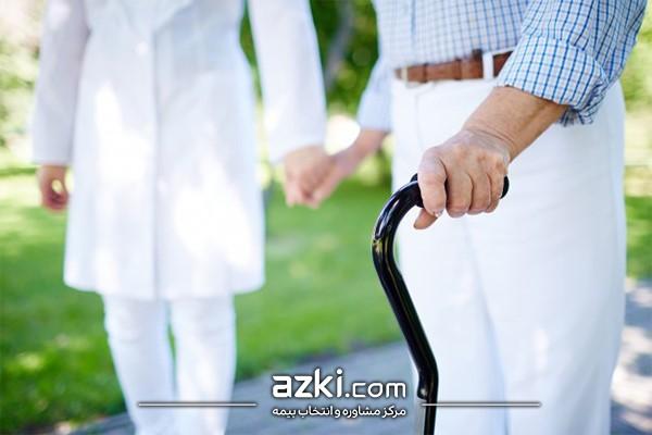 بیمه عمر چیست؟ بهترین شرایط و نحوه محاسبه