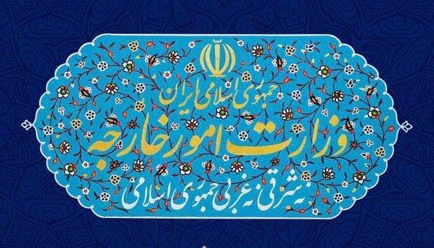 تکذیب خبر درخواست ایران برای ایجاد بخش کنسولی آمریکا در تهران