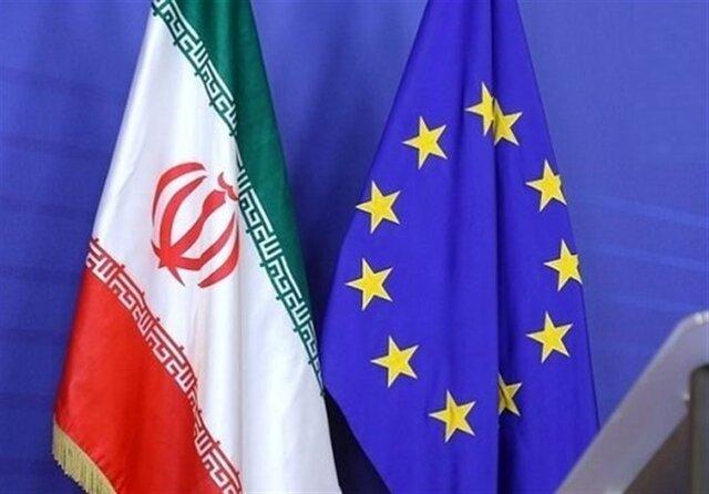 ابراز نگرانی اتحادیه اروپا از گام جدید کاهش تعهدات برجامی ایران