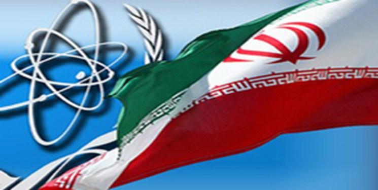 تحویل نامه ایران به آژانس درباره گازدهی به سانتریفیوژها در فردو