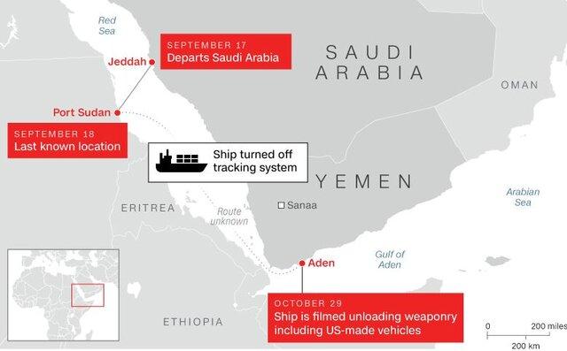 گزارش CNN درباره انتقال محموله سلاحهای آمریکایی به یمن