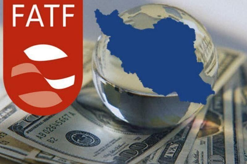 «FATF» یک داستان کشداری که مسئولیت آن را به عهده نمیگیرند