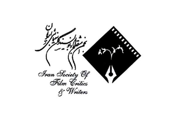 بیانیه انجمن منتقدان و نویسندگان سینمایی در پی توقیف «خانه پدری»