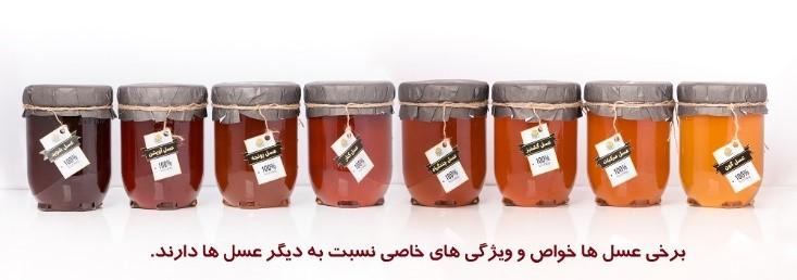 خواص عسل طبیعی و 14 فایده درمانی آن که نمی دانید!