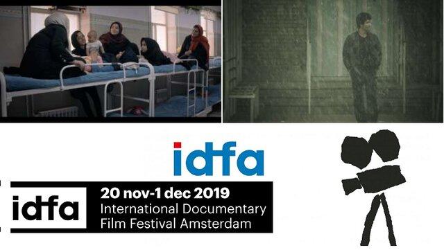 فیلم مهرداد اسکویی در افتتاحیه مهمترین جشنواره مستندجهان