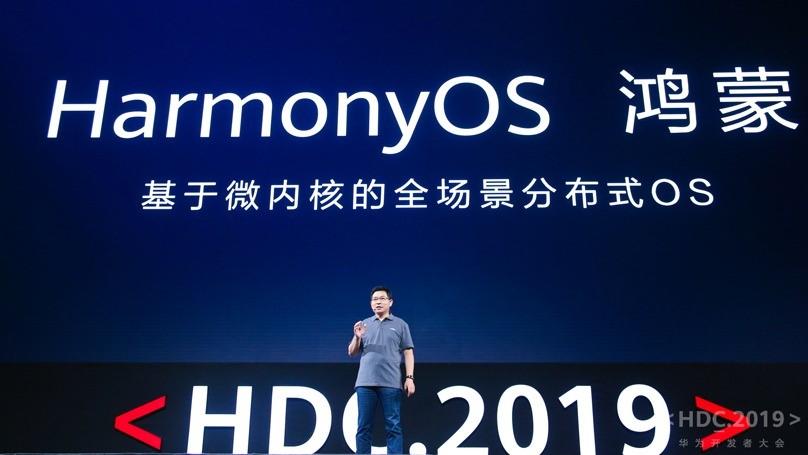 سیستم عامل اختصاصی هوآوی تا سه سال دیگر میتواند با iOS اپل رقابت کند