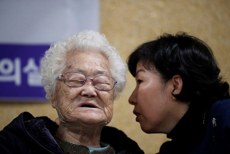 دادگاه زنان کره جنوبی