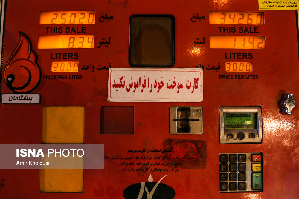 تجمعهای اعتراضی در واکنش به تغییر قیمت بنزین