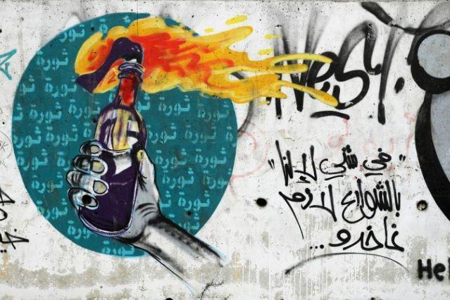 دیوارنگارهای اعتراضی در مناطق لوکس بیروت (+عکس)