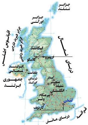 بازداشت 39  ایرانی در انگلیس