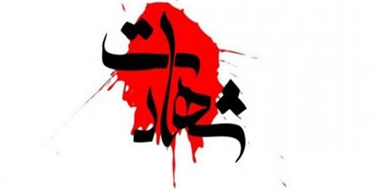 شهادت 3 بسیجی در ناآرامی های استان تهران