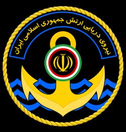 انتقال فرماندهی نیروی دریایی ارتش به بندرعباس