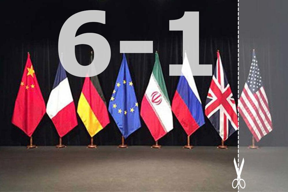 نظرسنجي جديد: ترامپ، آمريكا را از چشم ايرانيها انداخت
