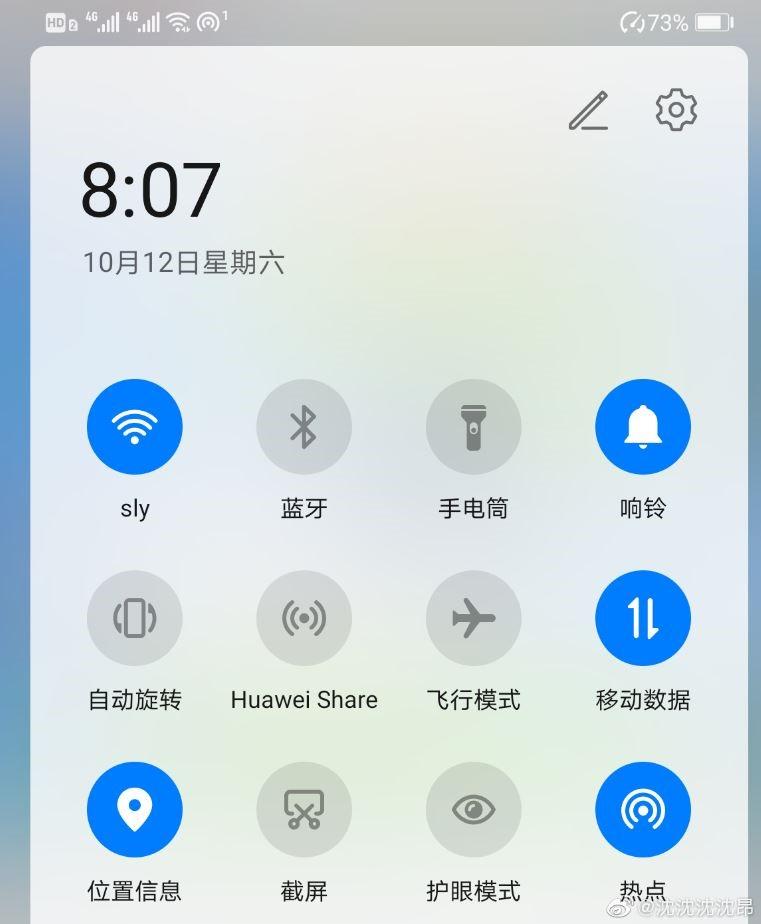 چگونه از گوشیهای Mate 30 به عنوان تقویتکننده WiFi استفاده کنیم