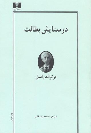 کتابهایی که کاربران