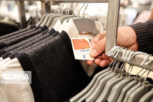 دامپینگ «بلک فرایدی» در بازار پوشاک ایران