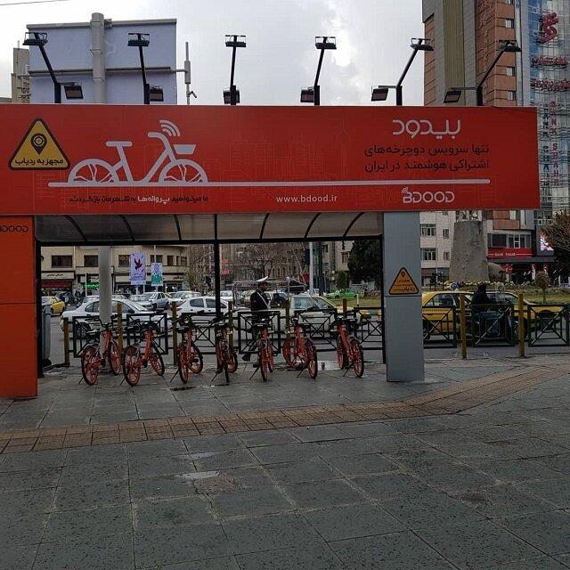 دلیل جمعآوری دوچرخههای «بیدود» در تهران