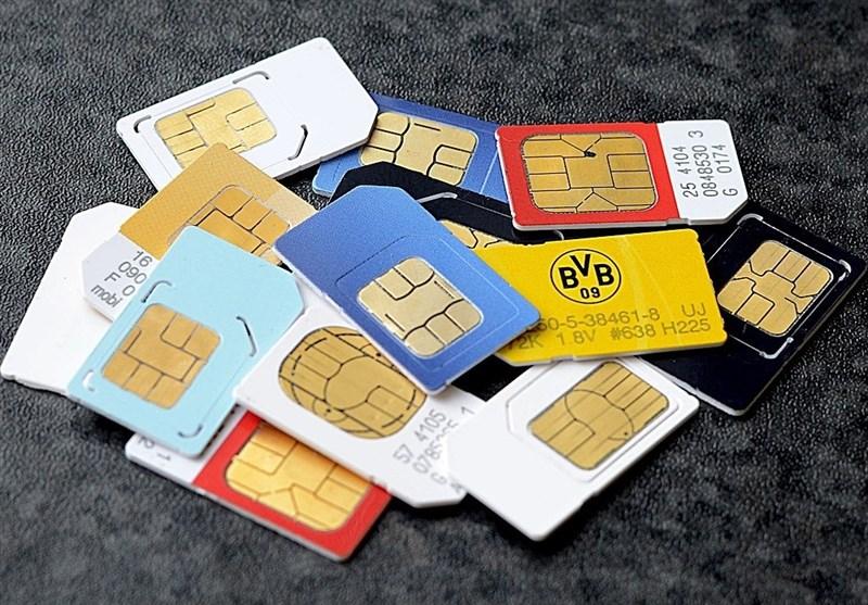 چگونه از اپراتورهای تلفن همراه و ثابت شکایت کنیم؟