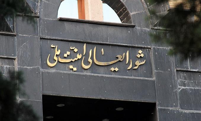 مقام معظم رهبری درباره بازداشتیهای حوادث اخیر: رآفت اسلامی مبنا باشد/ تقسیم بندی کشته شدگان به 3 بخش / شهدا، پرداخت دیه و دلجویی از خانوادهها