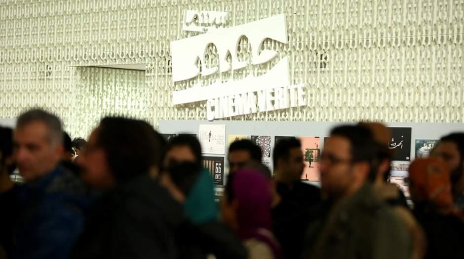 جزئیات برگزاری جشنواره سینما حقیقت