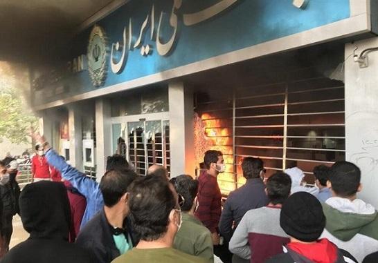 آتش زدن بانک ها
