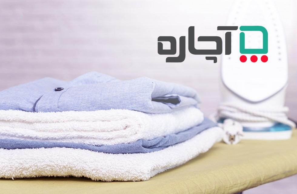 راهنمای انتخاب قالیشویی، خشک شویی و مبل شویی در قم
