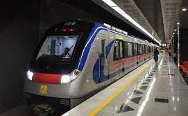 ایستگاه مترو میرداماد تهران تا اطلاع ثانوی تعطیل شد
