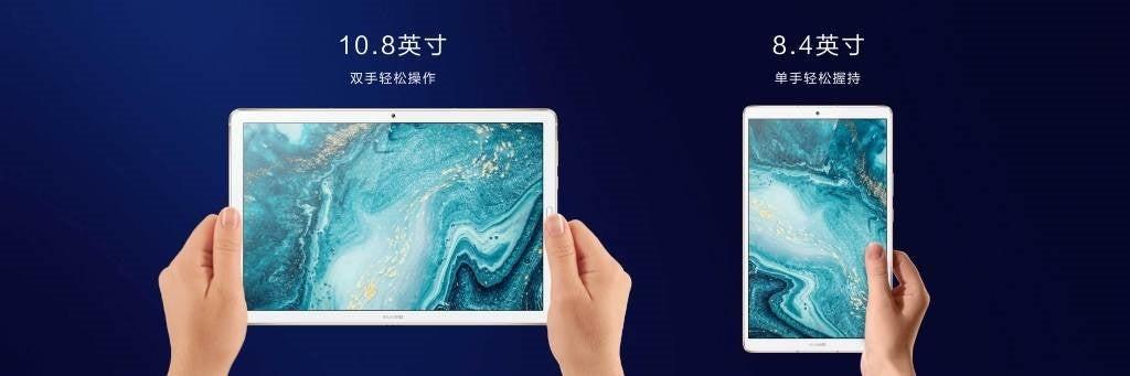 استقبال کم نظیر از تبلت Huawei MEDIAPAD M6