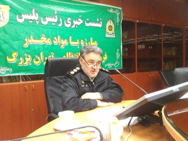 کشف بیش از 16 تن مواد مخدر در تهران