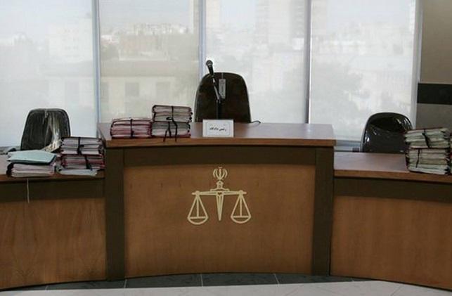 اعلامیه حقوق بشر,دادگاه