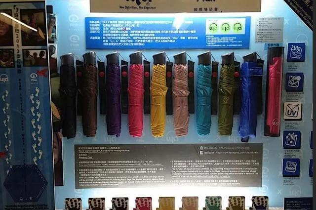 دستگاه فروش ژاپنی که تقریباً هر چیزی میفروشد