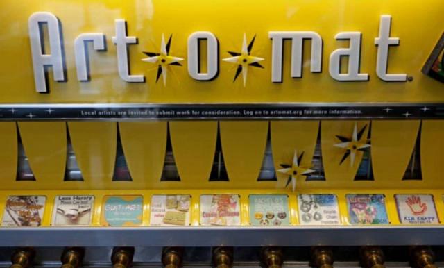 دستگاه فروش آثار هنری