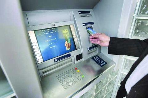 بانک مرکزی: محدودیت تراکنشهای بین بانکی