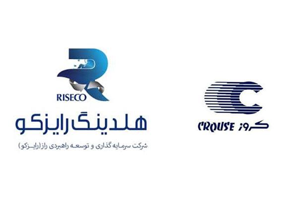 بیانیه رایزکو و کروز به مناسبت هفته بسیج