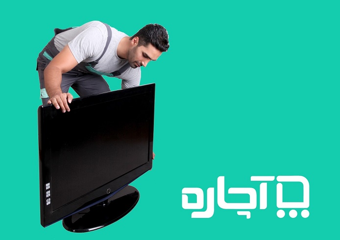 تعمیر کنترل تلویزیون و مشکلات رایج این دستگاه