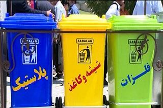 هزینه ۳۰۰ میلیارد تومانی جمع آوری زباله در کرج