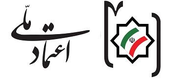 ادمین کانال اعتماد ملی همدان: عذرخواهی میکنم