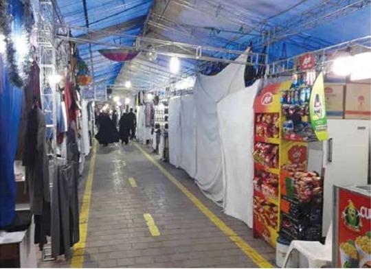 گزارشی از وضعیت دستفروشان در عبدل آباد تهران
