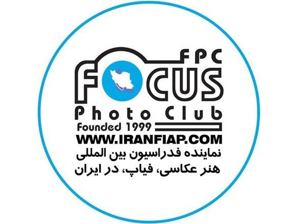 درخشش عکاسان ایرانی در مجموعه جشنوارههای بین المللی بابل