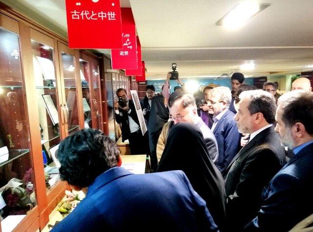 افتتاح نمایشگاه نودمین سال برقراری روابط ایران و ژاپن