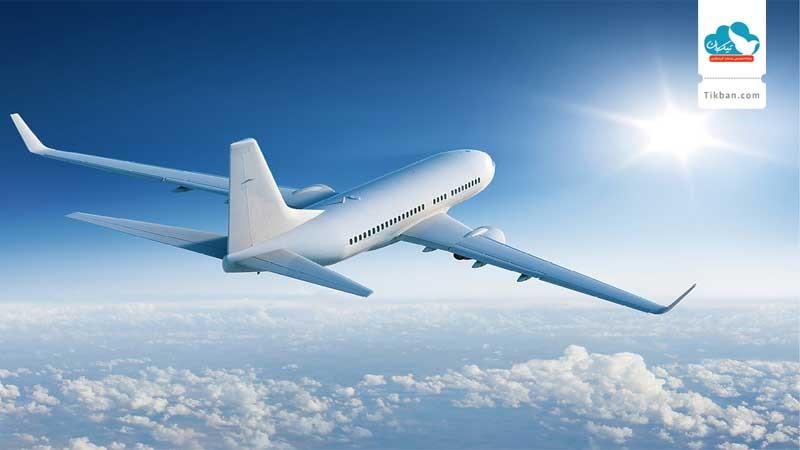 ارزان سفر کردن با هواپیما هنر است