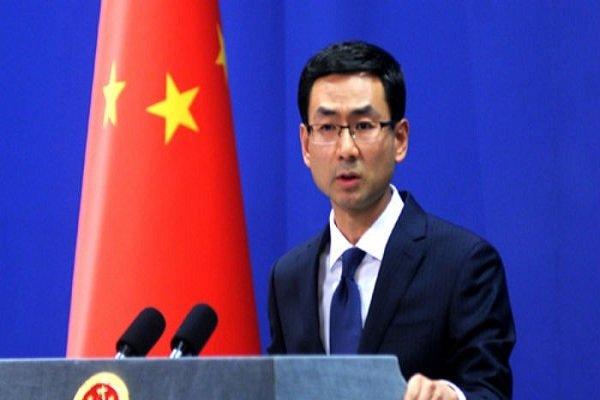 وزارت خارجه چین