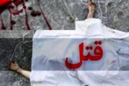 جزئیاتی درباره قتلهای ناموسی در ایران