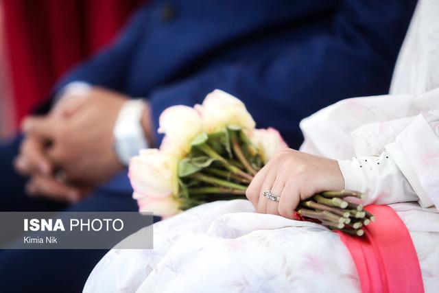 تمدید مهلت ثبت نام ازدواج دانشجویی