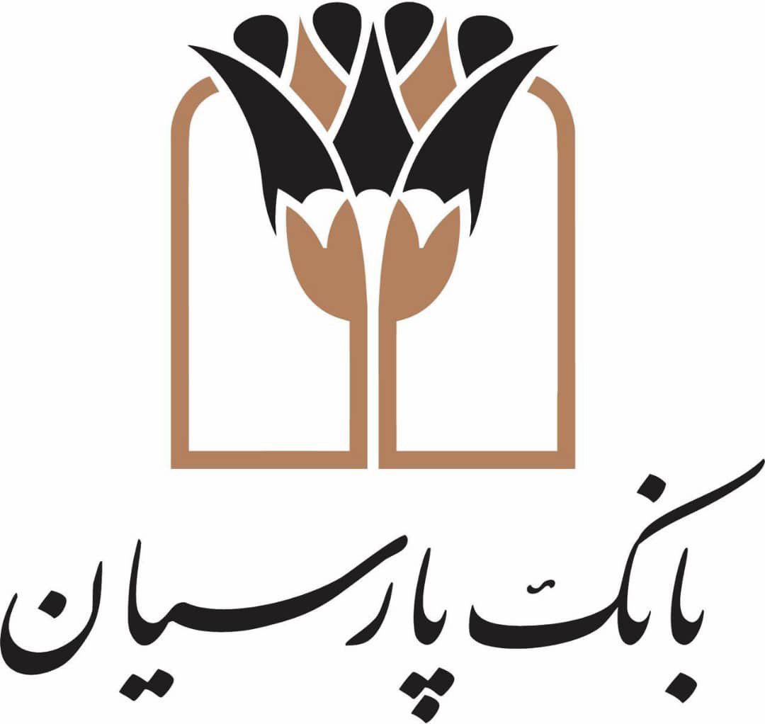 تقدیر رییس کل بانک مرکزی از بانک پارسیان