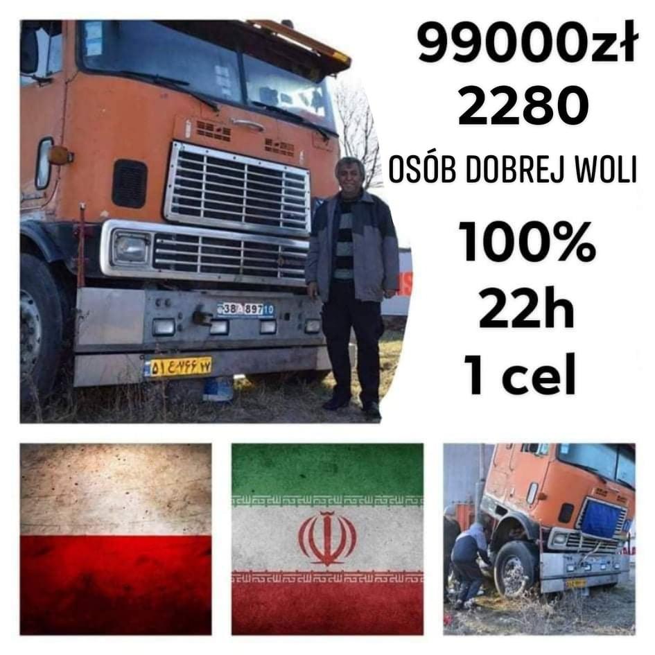 کامیون اهدایی لهستانیها به راننده ایرانی به دلیل تحریم تحویل داده نشد(+عکس)