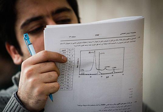 برگزاری امتحانات نهایی دانشآموزان بدون تغییر از پسفردا