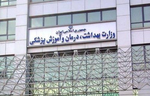 منع ادامه تحصیل 134 دانشجو به علت صندلی فروشی