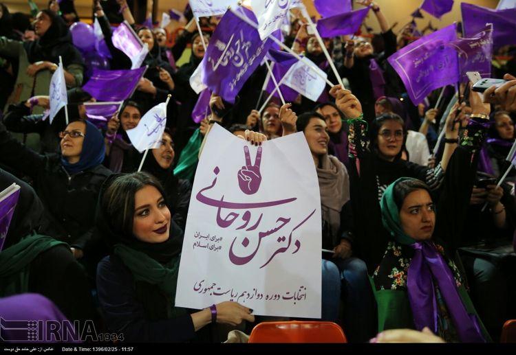 انتخابات حسن روحانی