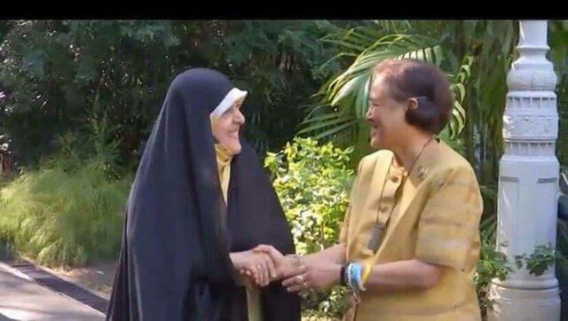 دیدار معصومه ابتکار با خواهر پادشاه تایلند